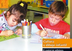 Del placer motórico al placer visual..  | Recurso educativo 621657